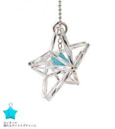 材料に作り方レシピが付いてるから、お部屋でゆっくりヒンメリビーズワークが楽しめる手作りキットです。 Ear Jewelry, Bead Jewellery, Jewelry Crafts, Jewelry Making, Jewelery, Beaded Beads, Beaded Jewelry Patterns, Bugle Beads, Beaded Christmas Ornaments