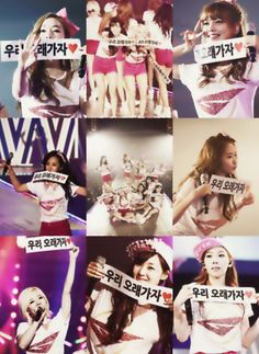 Girls Generation SNSD Come visit kpopcity.net for the largest discount 제주라마다카지노ン☞『ZAR3.C0M』☜하롱베이바카라ぺ fashion store in the world!!