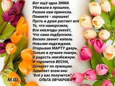 (99) Одноклассники Fruit, Vegetables, Spring, Postcards, Quotes, Live, Seasons Of The Year, Qoutes, Veggies
