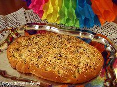 Λαγάνα By Mairh Hot Dog Buns, Hot Dogs, Cooking Time, Bread, Food, Meal, Essen, Hoods, Breads