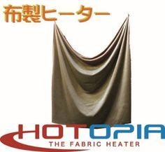 Heater Cloth...good idea in Winter!