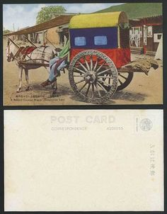 China Old Postcard A Solitary Covered Wagon, Manchuria, Driver & Horse Or Donkey