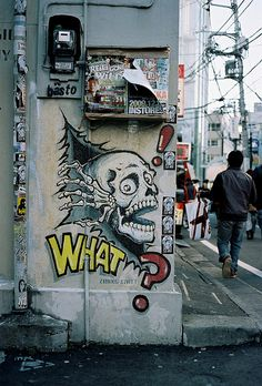 rebloggy.com post graffiti-landscape-street-tokyo-urban-streets-flickr-vertical-pc0 33550812494