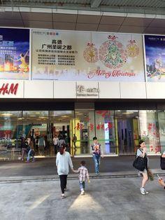 HM in Wangzhou