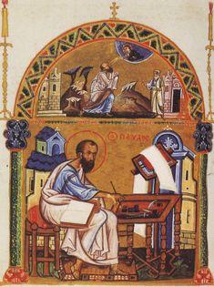 Апостол Павел. Миниатюра, 1125-1150 годы. Византия