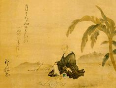 TOUCH this image of Basho, one of the author of Japanese Haiku poetry audio ebook La Musique des Haikus, by MOBILIBOOK publishing Japanese Haiku, Japanese Art, Samurai, Buddhist Philosophy, Korean Art, Asian Art, Chinese Painting, Book Of Life, Buddhism