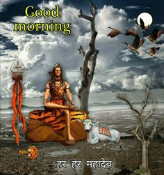 Shiv Ji, Lord Shiva Painting, Ganesha Art, Good Morning Messages, Morning Pictures, Hindi Quotes, Blessing, Good Night, Gallery