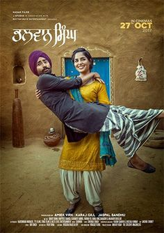 Bhalwan Singh punjabi full movie online on http://www.filmibook.com