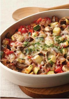 Italian Veggie Bake -- This healthy living casserole recipe gets big flavor from Italian dressing and Parmesan cheese.