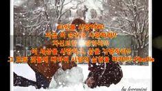 러브스토리(Love Story) MV(뮤비)- 사랑이야(It's Love)/스윗소로우(Sweet Sorrow)Ver. [CRAMV...