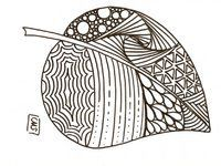 Home Decorating Style 2020 for Coloriage Automne Cycle you can see Coloriage Automne Cycle 3 and more pictures for Home Interior Designing 2020 18737 at SuperColoriage. Doodle Drawings, Doodle Art, Fall Art Projects, Halloween Drawings, Autumn Art, Zentangle Patterns, Zentangles, Leaf Art, Coloring Book Pages