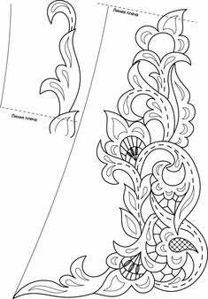 Hand Embroidery Projects, Machine Embroidery Patterns, Cutwork Embroidery, Embroidery Fashion, Lace Beadwork, Faux Stained Glass, Leather Pattern, Longarm Quilting, Beaded Jewelry Patterns