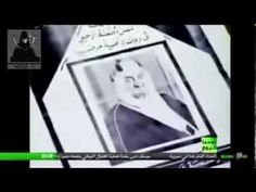 سر مقتل الملك فيصل من قناة روسيا اليوم