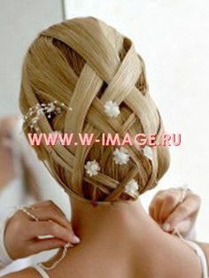 How about it? Do you like this as a wedding hairstyle?
