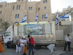 A Jewish Grandmother : Nice Cold Water at The Kotel