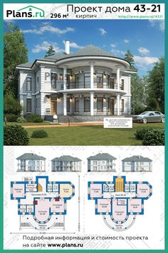 House Arch Design, House Outside Design, Simple House Design, Home Building Design, Beautiful House Plans, Dream House Plans, Architectural House Plans, Architectural Sketches, Modern Bungalow House