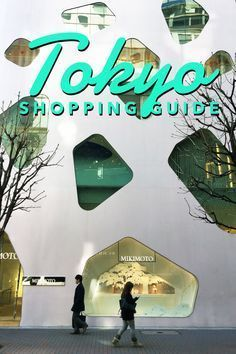 There are plenty of options for shopping in the world's largest metropolis. | Tokyo, Japan | What to buy in Tokyo | Where to shop in Tokyo | Tokyo shopping | Tokyo travel | Japan travel #JapanTravel