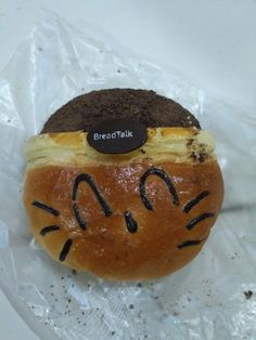 this is a bread. i love it. i called it with meong. ❤