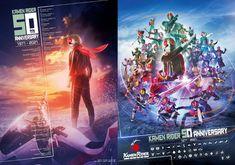 Kamen Rider Toys, Kamen Rider Series, 50th Anniversary Logo, Osaka, Pop Up, The Good Place, Japan, Store, Movie Posters