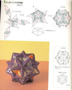 Adobracya: Diagram Kusudama Diamond Patches. Made with two different papers. May be called Star Kusudama,