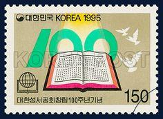 THE CENTENNIAL OF THE KOREAN BIBLE SOCIETY, Bible, Light, bird, commemoration, white, green, yellow, 1995 10 18, 대한성서공회 창립100주년 기념, 1995년 10월 18일, 1833, 성서와 성령의 빛, postage 우표