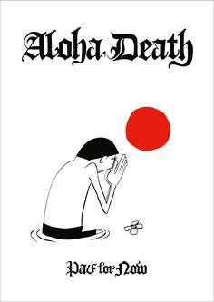 """映画 """"ALOHA DEATH"""" のロゴとポスター用のイラスト描きました。  http://www.alohadeath-mov.com/"""