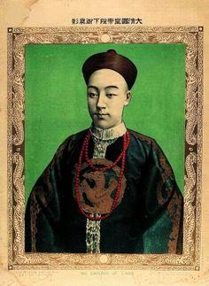 自由滿洲 Sulfan Manju (Liberty  Manchuria)®: 大清国皇帝(光绪)陛下御真影