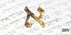 Aleph, the First Hebrew Letter, Contains Depths of Godly Implications |  A deeper look at the first letter of the Hebrew alphabet can reveal endless…  - http://www.breakingisraelnews.com/74824/adding-aleph-helps-bring-redemption/#KaqEjhqY2xi42VKT.97