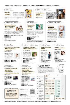紙デザイン Kittens grey kittens for sale near me Web Design, Graph Design, Flyer Design, Book Design, Ticket Design, Editorial Layout, Editorial Design, Leaflet Layout, Dm Poster