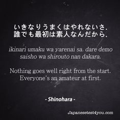 Japanese tests for you