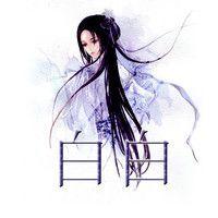 Đông Phương Bạch by Youngmi Kwon on SoundCloud