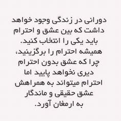 Ravanshenasi_moshavereh