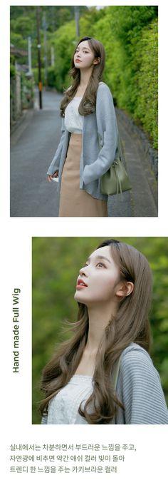 Pretty Korean Girls, Korean Beauty Girls, Cute Korean Girl, Asian Girl, Korean Girl Photo, Korean Girl Fashion, Ulzzang Fashion, Girl Photo Poses, Girl Photos