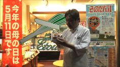 #sonodabal #Pinterest #sbal15  15 洋菓子工房エトワール   http://sonodabal.jimdo.com/menu/15/