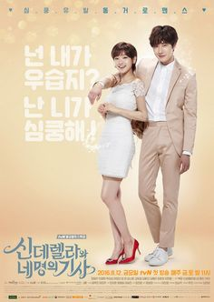 Cinderella and Four Knights poster. Park So Dam and Jung Il Woo.