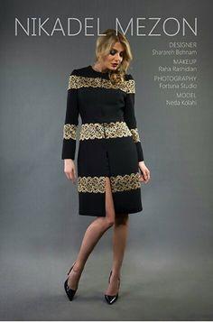 Abaya Fashion, Fashion Wear, Fashion Dresses, Mens Suit Colors, Hijab Dress Party, Iranian Women Fashion, Mode Chic, Indian Wedding Outfits, Red Skirts