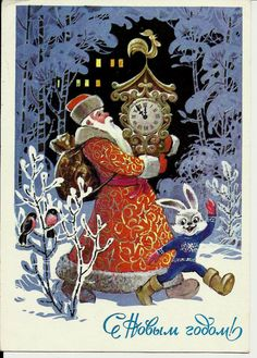 Santa Claus with clock  Vintage Russian USSR by LucyMarket on Etsy, $3.99