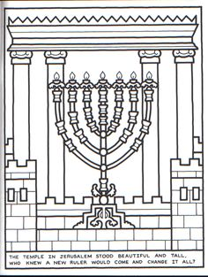 138 Best Hanukkah Coloring Pages Images Crochet Home Crochet