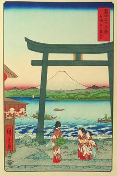 Japanese Ukiyoe Woodblock print antique Hiroshige by UkiyoeSalon Mont Fuji, Japanese Woodcut, Japan Illustration, Japanese Painting, Japanese Prints, Japan Art, Woodblock Print, Chinese Art, Oriental