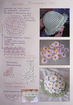 Flower sombreritos with diagram ♥♥♥♥