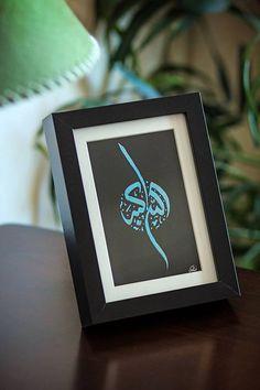 Allah-o-Akbar,Islamic Art,Arabic Calligraphy,Islamic calligraphy,Islam,Islamic gift, Allah, Custom Calligraphy, framed islamic art, muslim