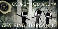 """A great poster of street art graffiti by the enigmatic Banksy! """"Television Head Dance"""" is one of his best. Check out the rest of our awesome selection of Banksy posters! Art Prints, Banksy, Graffiti, Public Art, Banksy Graffiti, Poster Art, Graffiti Wallpaper, Art, Original Art"""