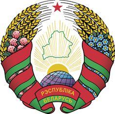 Coat of Arms (National Emblem) Belarus