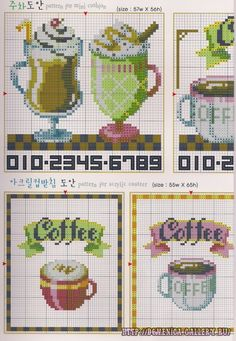 Coffee theme pattern - This chart is a multi functional craft pattern. Uses include : cross stitch, crochet, knitting motifs, knotting, loom beading, Perler beading, weaving and tapestry design, pixel art, micro macrame, friendship bracelets, and anything involving the use of a charted pattern.