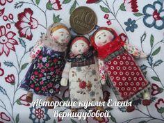 Ольга Арендт/хромцова/