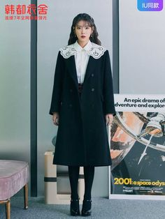 Brand Magazine, Blackpink Poster, Korean Wedding, Iu Fashion, Colourful Outfits, Korean Beauty, Korean Singer, Cute Girls, Actresses