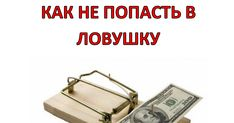 Kniga_znakomstvo_s_rynkom.pdf
