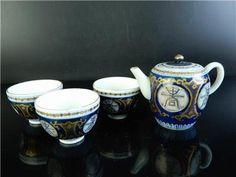 H1479: Japanese Old Imari-ware Poetry Arabesque pattern Sencha TEAPOT & CUPS   	Age: 	1900-1940