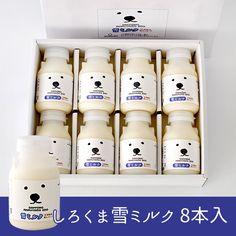 Ice Cream Packaging, Milk Packaging, Bakery Packaging, Cookie Packaging, Food Packaging Design, Beverage Packaging, Bottle Packaging, Branding Design, Food Design