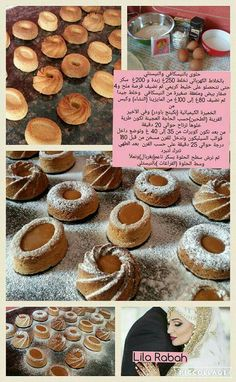 Eid Sweets, Arabic Sweets, Arabic Food, Algerian Recipes, Cake Decorating Tips, Toffee, Delicious Desserts, Cake Recipes, Biscuits